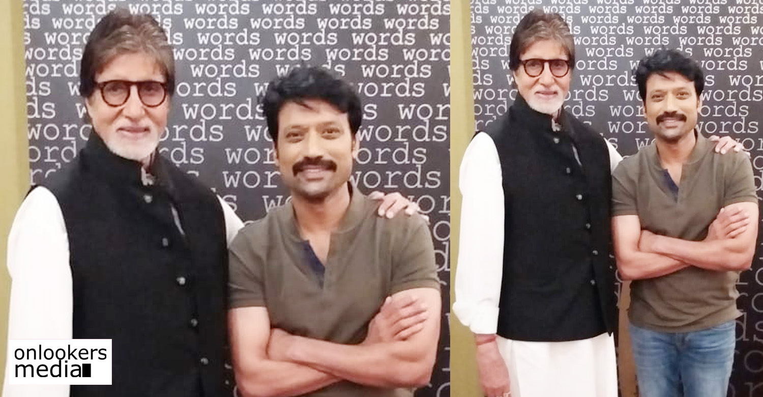 Uyarndha Manithan,Uyarndha Manithan sj suryah amitabh bachchan movie,Uyarndha Manithan movie news,Uyarndha Manithan movie latest news,Uyarndha Manithan sj suryah's upcoming movie,Uyarndha Manithan amitabh bachchan sj suryah's tamil hindi bilingual movie,amitabh bachchan's movie news,sj suryah amitabh bachchan stills photos