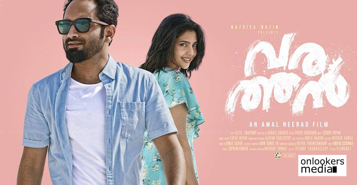 varathan,varathan movie,varathan malayalam movie,varathan movie news,varathan movie latest news,varathan movie music releasing date,varathan movie new poster,varathan movie stills,amal neerad's varathan movie news,amal neerad fahadh faasil varathan movie,fahadh faasil aishwarya lekshmi varathan movie