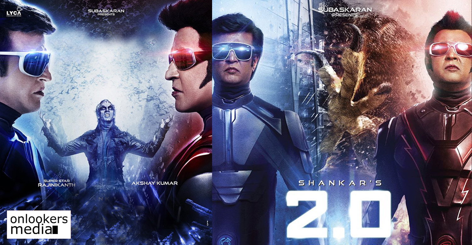 2.0,2.0 movie news,2.0 shankar rajinikanth movie,director shankar's 2.0 movie,shankar's 2.0 movie latest news,2.0 movie teaser release in 3d format in theatres,rajinikanth's 2.0 movie news,2.0 movie posters,2.0 rajinikanth movie teaser release in 3d format,rajinikanth's 2.0 teaser screened 3d in theatres,2.0 teaser screened 3d in theatres,superstar rajinikanth's 2.0 teaser release in 3d format in theatres
