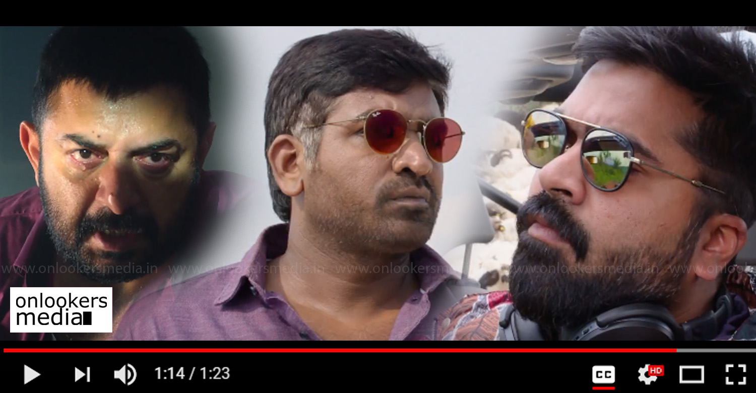 chekka chivantha vaanam official trailer 2,mani ratnam chekka chivantha vaanam trailer 2,chekka chivantha vaanam new trailer,chekka chivantha vaanam movie new trailer,chekka chivantha vaanam tamil movie new trailer