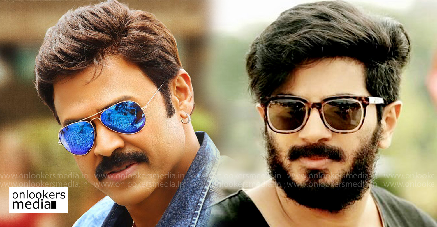 Dulquer Salmaan , Venkatesh ,Dulquer Salmaan Venkatesh new movie ,Dulquer Salmaan Venkatesh new telungu movie ,Dulquer Salmaan new telungu movie ,Dulquer Salmaan Venkatesh new movie name , Dulquer Salmaan Venkatesh movie stills
