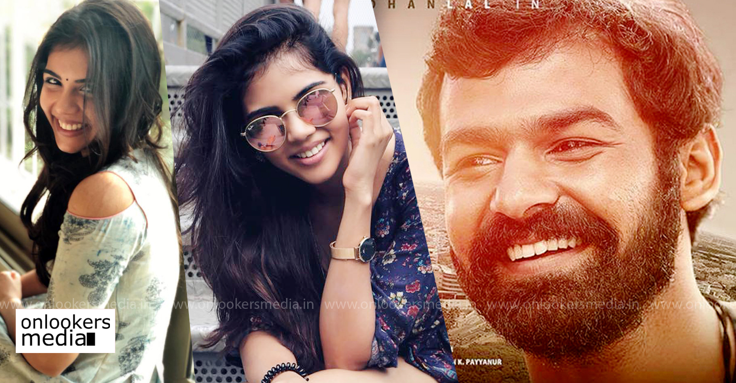 Kalyani Priyadarshan , Pranav Mohanlal , Pranav Mohanlal Marakkar ,Kalyani Priyadarshan Pranav Mohanlal new movie ,Kalyani Priyadarshan Pranav Mohanlal new movie stills ,Kalyani Priyadarshan Marakkar look