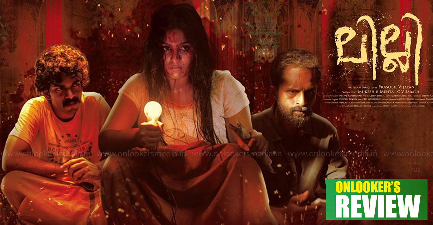 Lilli Movie,Lilli malayalam movie review,Lilli Movie review,Lilli Movie hit or flop,Lilli Movie kerala box office report,theevandi fame Samyuktha Menon's lilli movie review,lilli malayalam movie poster