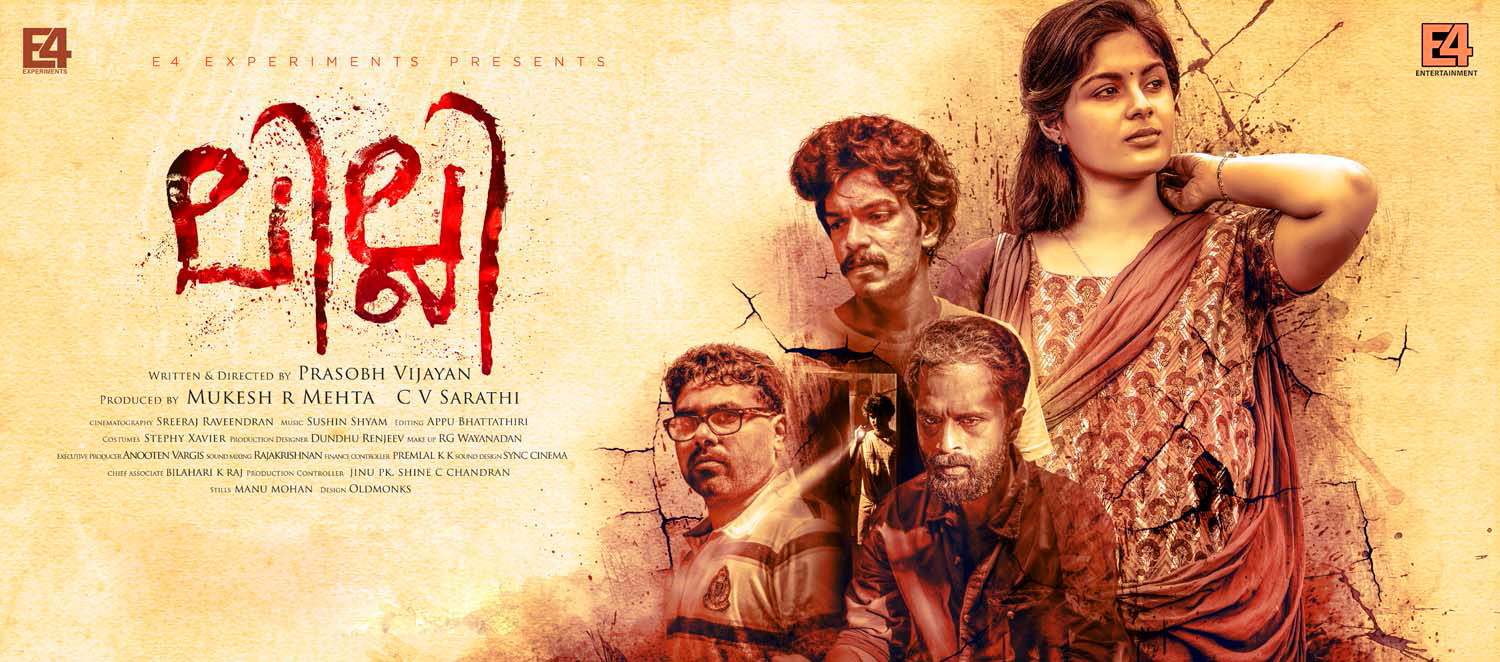 lilli malayalam movie, lilly movie, dhanesh anand, prasobh vijayan, samyuktha menon, theevandi actress, lilli movie poster