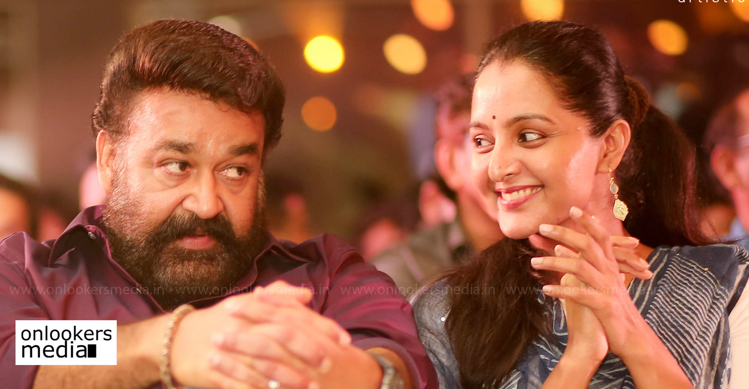 Manju Warrier Marakkar Arabikadalinte Simham ,Marakkar actress Manju Warrier , Arabikadalinte Simham ,mohanlal new movie actress , Manju Warrier mohanlal new movie ,Mohanlal Priyadarashan movie stills