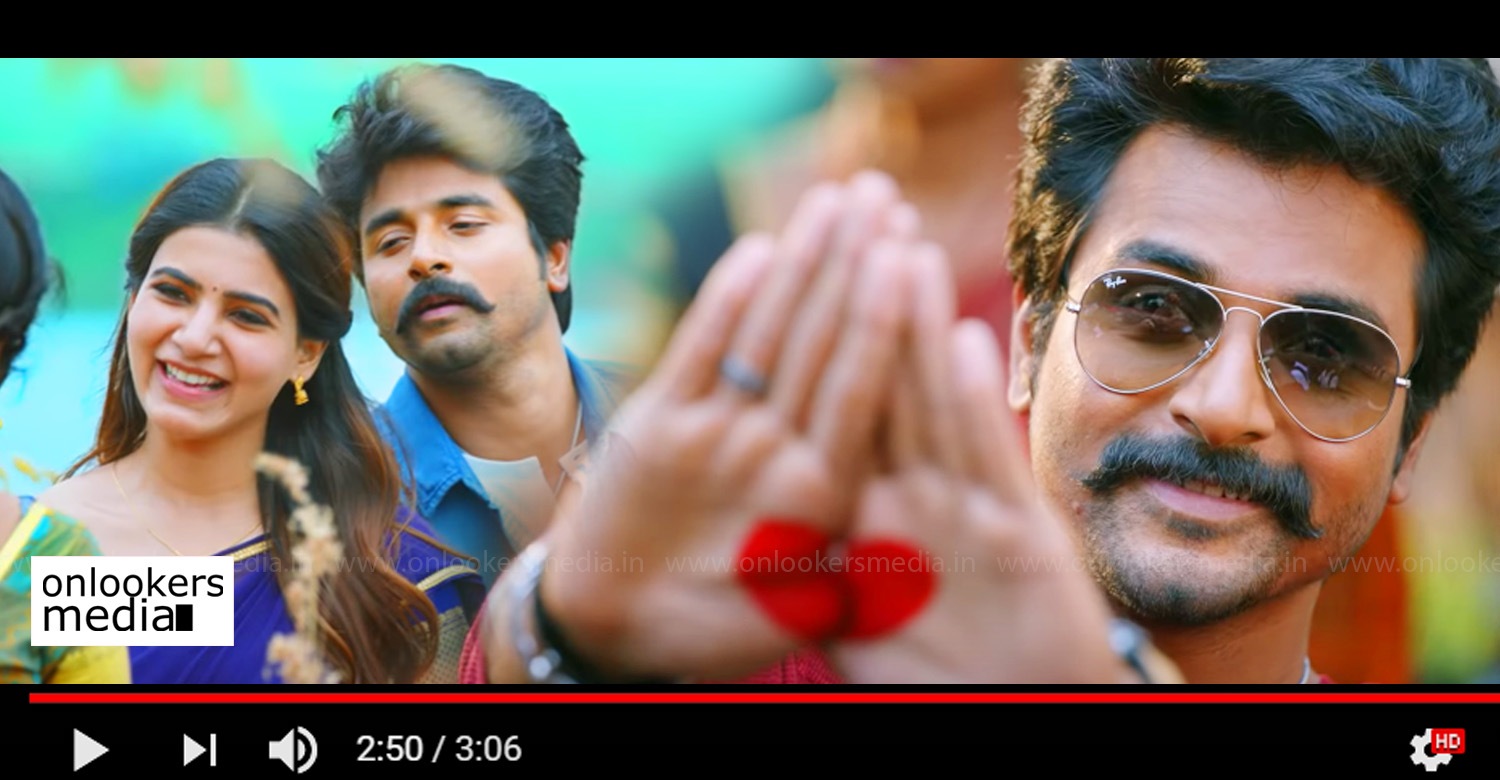 seemaraja,seemaraja tamil movie,seemaraja machakkani video song,sivakarthikeyan samantha seemaraja machakkani video song,seemaraja movie machakkani song,sivakarthikeyan's seemaraja machakkani song,samantha's seemaraja machakkani song,d imman's seemaraja movie song,sivakarthikeyan's seemaraja movie song,samantha's seemaraja movie song