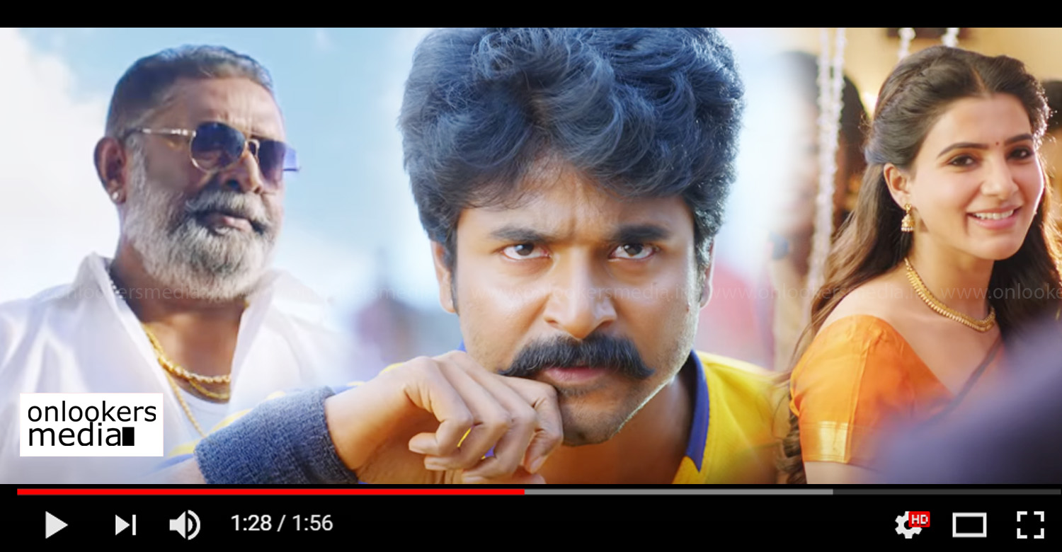 seemaraja,seemaraja official trailer,seemaraja sivakarthikeyan's new movie,sivakarthikeyan's seemaraja trailer,sivakarthikeyan samantha seemaraja trailer,samantha's seemaraja tariler,seemaraja movie stills,seemaraja tamil movie poster,seemaraja tamil movie tariler