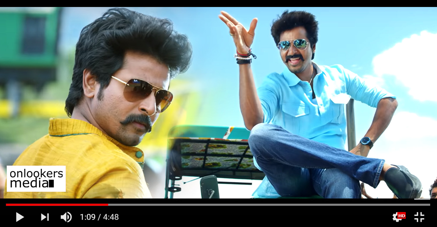 vaaren vaaren seemaraja song,seemaraja movie vaaren vaaren seemaraja song,vaaren vaaren seemaraja video song,sivakarthikeyan's latest movie song,sivakarthikeyan's vaaren vaaren seemaraja song,sivakarthikeyan's vaaren vaaren seemaraja video song