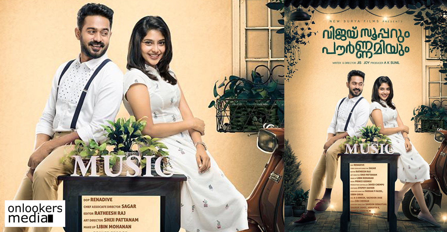 Vijay Superum Pournamiyum,Vijay Superum Pournamiyum first look poster,Vijay Superum Pournamiyum malayalam movie first look poster,asif ali jis joy's Vijay Superum Pournamiyum movie,asif ali's new movie,asif ali's Vijay Superum Pournamiyum first look poster,asif ali aishwarya lekshmi's Vijay Superum Pournamiyum movie,jis joy's Vijay Superum Pournamiyum movie first look poster