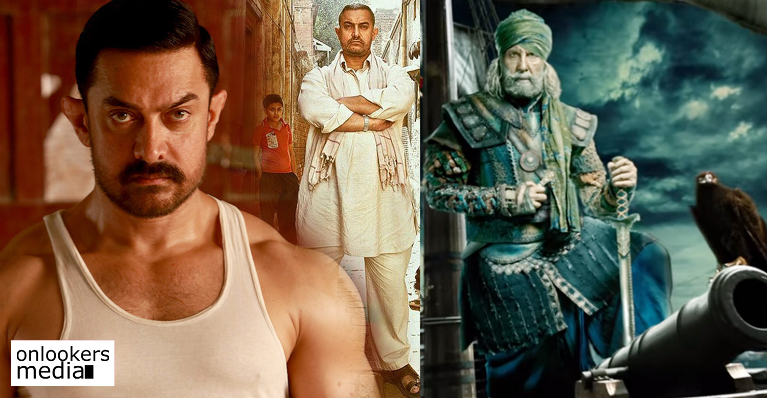 Thugs Of Hindostan,Thugs Of Hindostan movie news,aamir khan's new movie,after dangal aamir khan's movie,aamir khan amitabh bachchan movie,aamir khan's movie news,aamir khan's movie stills