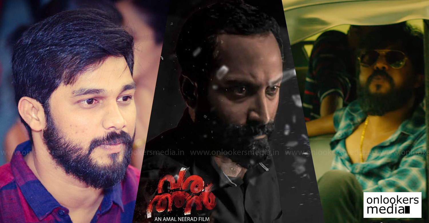Sharafudheen,actor Sharafudheen,after varathan Sharafudheen's new movie,Sharafudheen's upcoming movie,Sharafudheen's movie news,Sharafudheen's latest news,Sharafudheen's next project