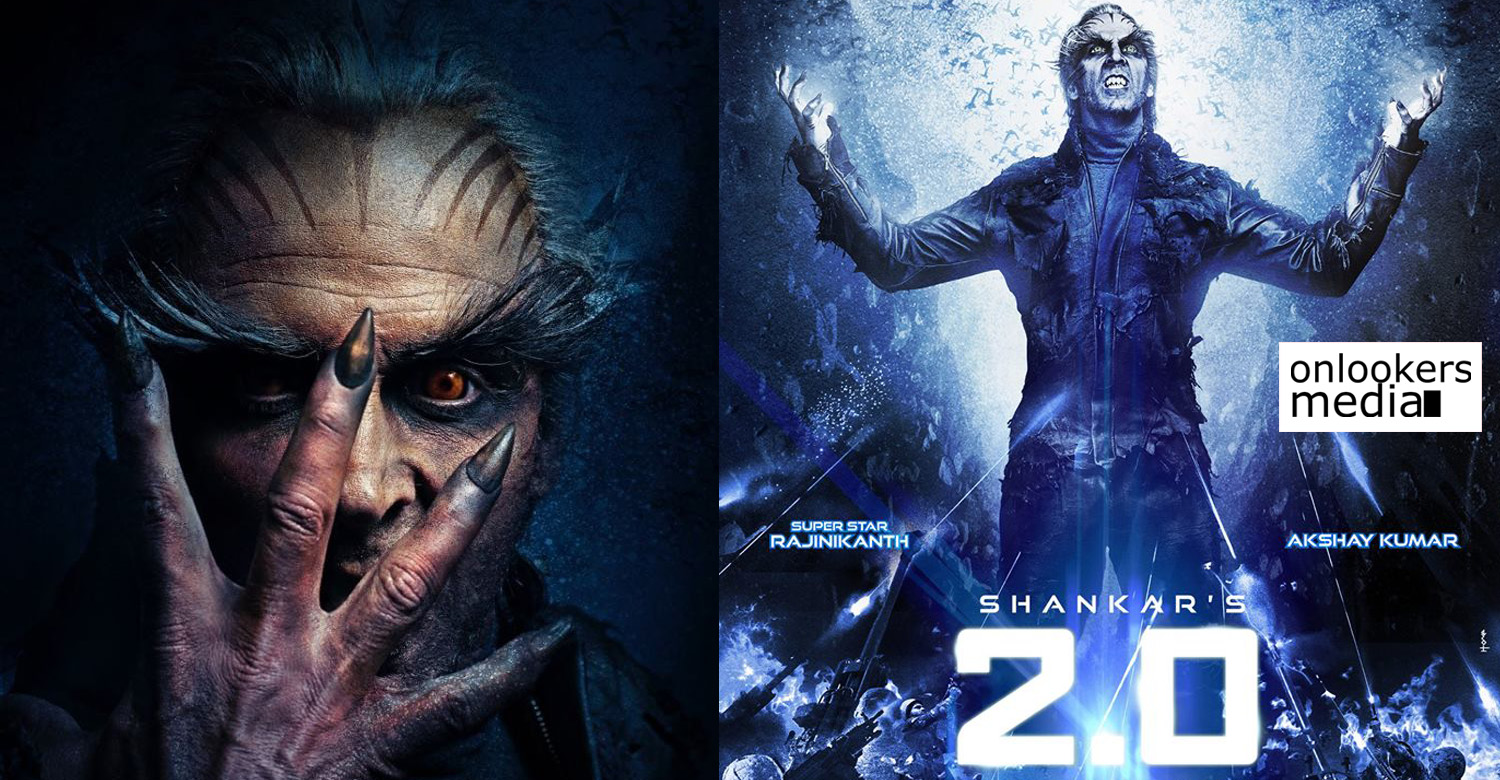 2.0,2.0 movie,2.0 movie poster,bollywood actor akshay kumar,actor akshay kumar,akshay kumar's latest news,akshay kumar's movie news,2.0 movie akshay kumar's poster stills,2.0 movie akshay kumar's stills,akshay kumar about 2.0 movie,bollywood actor akshay kumar about 2.0,akshay kumar's speech about 2.0 movie,2.0 movie akshay kumar birthday special poster