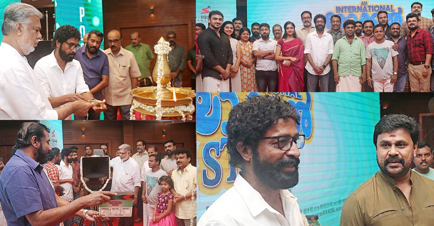 an international local story,an international local story harisree ashokan's movie,an international local story movie pooja stills, an international local story movie news,an international local story movie latest news,harisree ashokan's debut directional movie,harisree ashokan's movie news