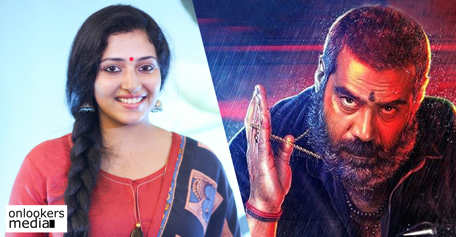 after padayottam biju menon anu sithara movie,biju menon anu sithara stills,biju menon's movie news,anu sithara's movie news,biju menon's upcoming movie,anu sithara's upcoming movie,biju menon anu sithara new movie