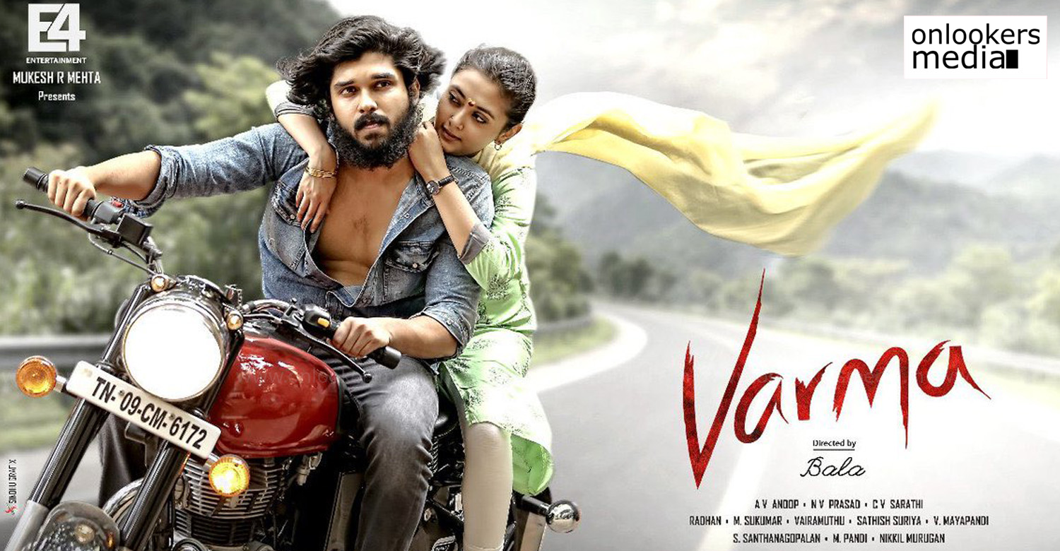 varma,varma tamil movie,varma movie poster,varma movie first look poster,dhruv vikram's varma movie,vikram's son dhruv vikram's new movie,arjun reddy movie tamil remake,dhruv vikram's varma movie first look poster,dhruv vikram director bala varma movie poster,director bala's varma movie