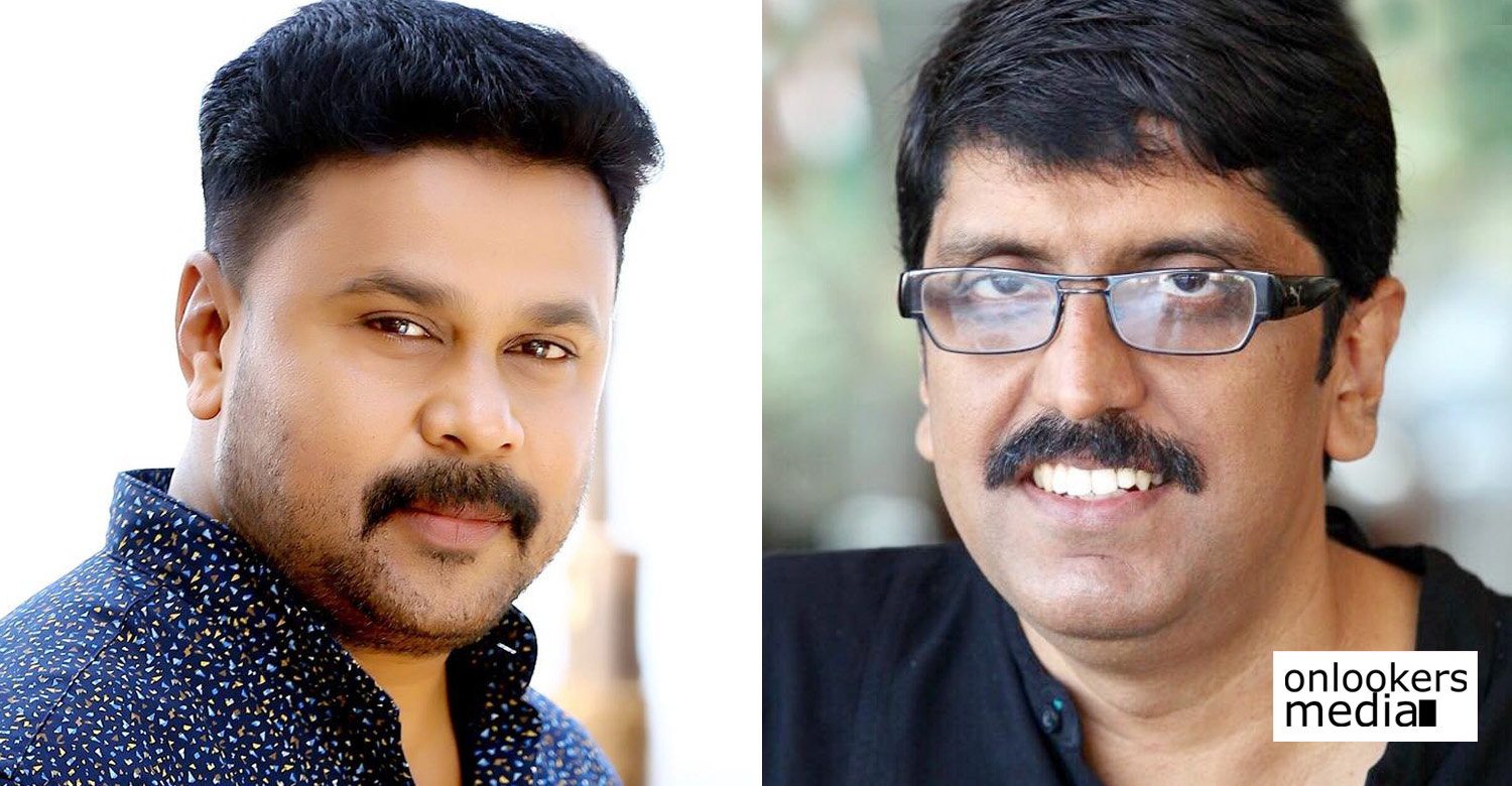 actor dileep,dileep new movie neethi,dileep,dileep's movie news,dileep's next project neethi,dileep b unnikrishnan movie,neethi,neethi movie,neethi movie news,neethi malayalam movie news,dileep play advocate in neethi,neethi movie dileep's character,dileep's upcoming movie