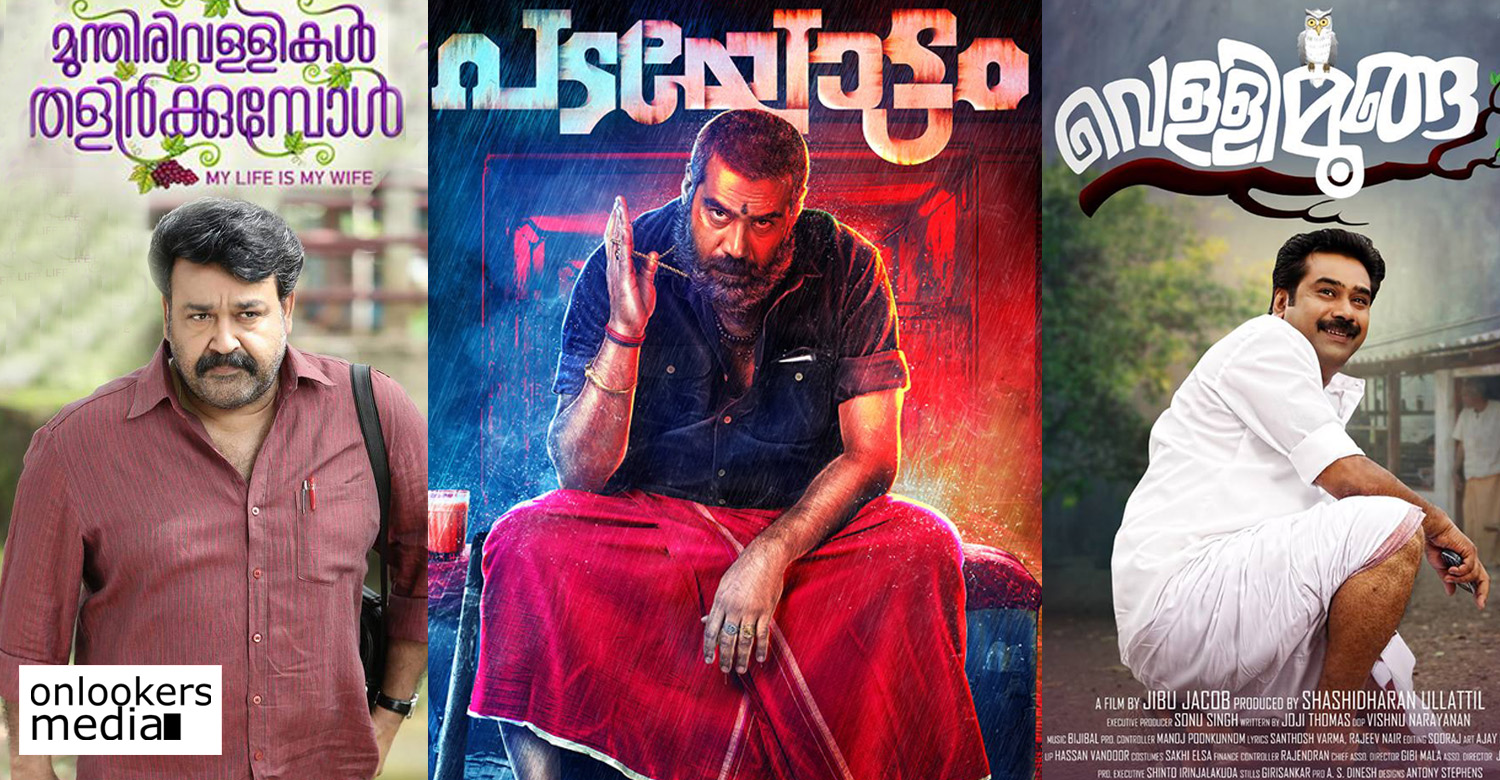 director jibu jacob,director jibu jacob praises padayottam,jibu jacob's latest news,padayottam,padayottam movie news,director jibu jacob about padayottam,director jibu jacob praises biju menon's padayottam
