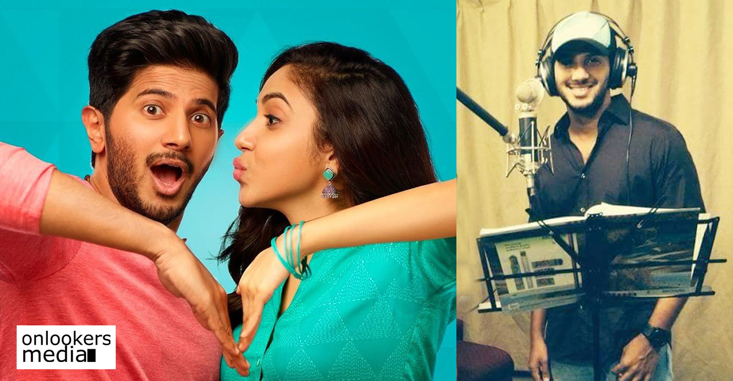 Kannum Kannum Kollaiyadithaal,Kannum Kannum Kollaiyadithaal tamil movie,Kannum Kannum Kollaiyadithaal movie latest news,dulquer salmaan's new tamil movie Kannum Kannum Kollaiyadithaal,dulquer salmaan sing for Kannum Kannum Kollaiyadithaal movie,dulquer salmaan,dulquer salmaan's latest news,dulquer salmaan sing for Kannum Kannum Kollaiyadithaal tamil movie