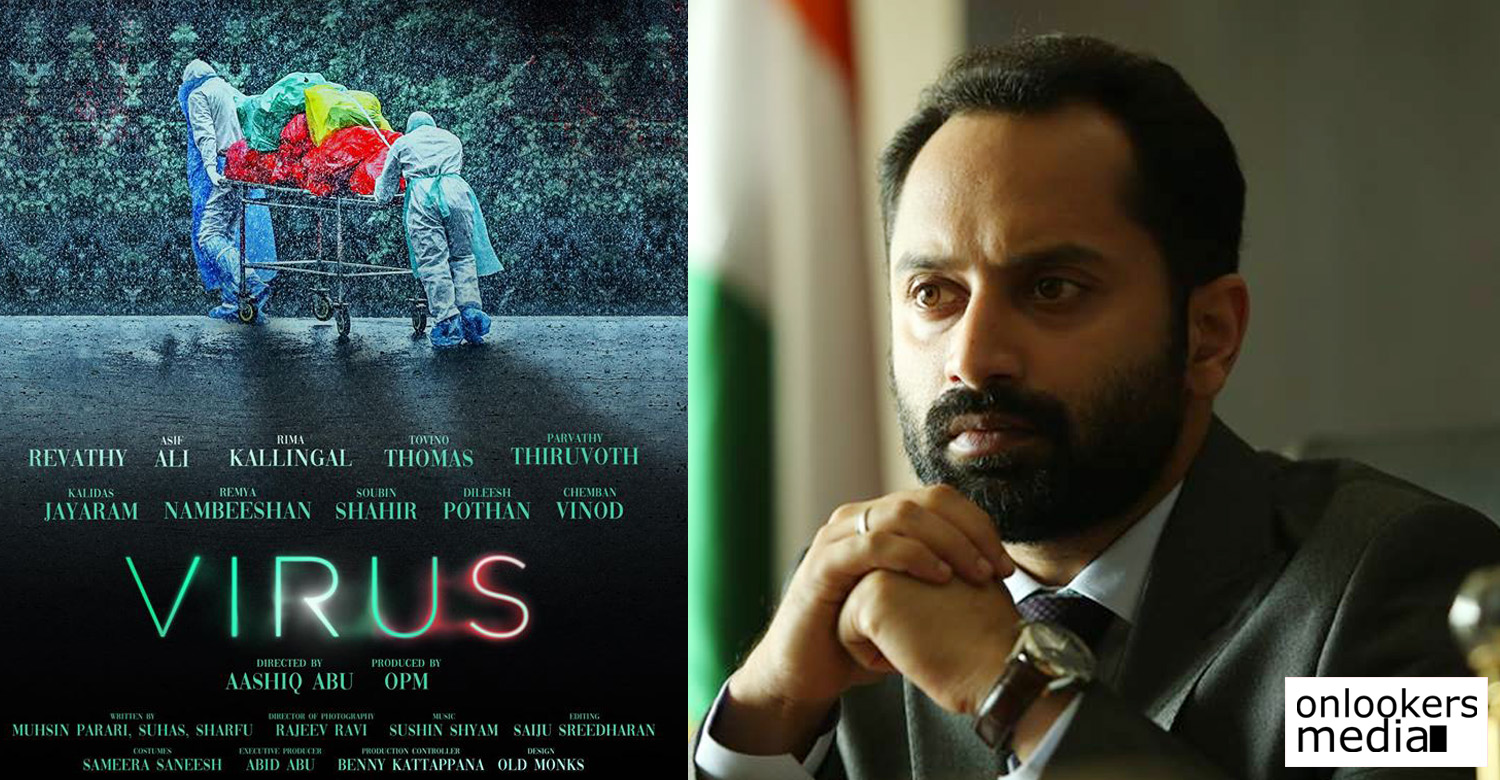 fahadh faasil,virus,virus new malayalam movie,virus malayalam movie news,virus movie latest news,fahadh faasil new movie,fahadh faasil's movie news,fahadh faasil's upcoming movie,fahadh faasil new movie virus,fahadh faasil joins virus movie,fahadh faasil aashiq abu new movie