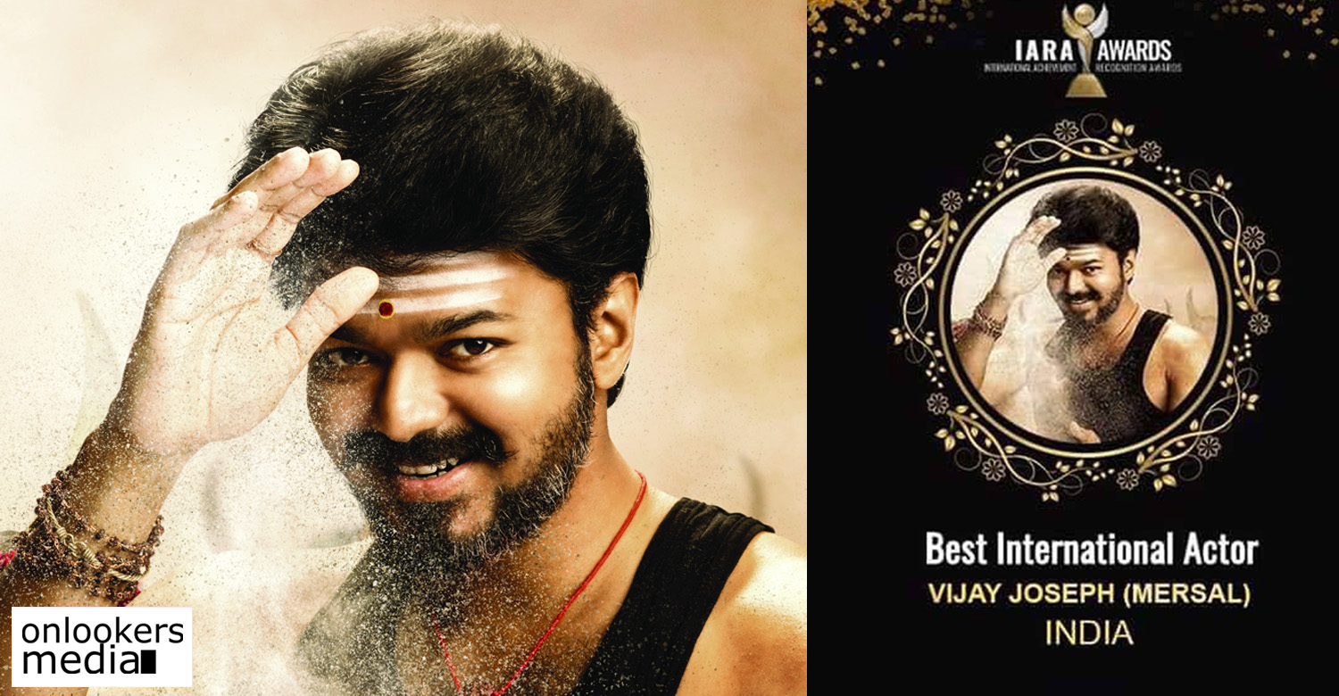 actor vijay,thalapathy vijay,actor vijay's latest news,thalapathy vijay's latest news,iara 2018 vijay win's best international actor for mersal,tamil actor vijay wins international achievement recognitions awards 2018,merasal movie news,vijay wins iara 2018 international actor