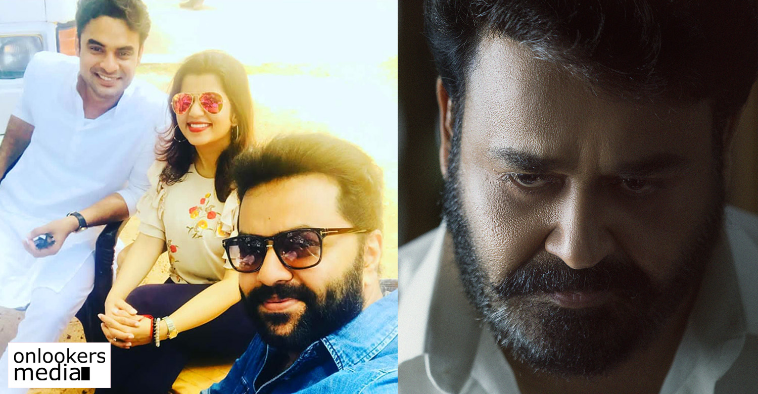 lucifer,lucifer malayalam movie location stills,tovino thomas and indrajith in lucifer location,tovino thomas and indrajith lucifer spot stills,lucifer malayalam movie spot stills,tovino thomas and indrajith at lucifer malayalam movie location,tovino and indrajith at lucifer set