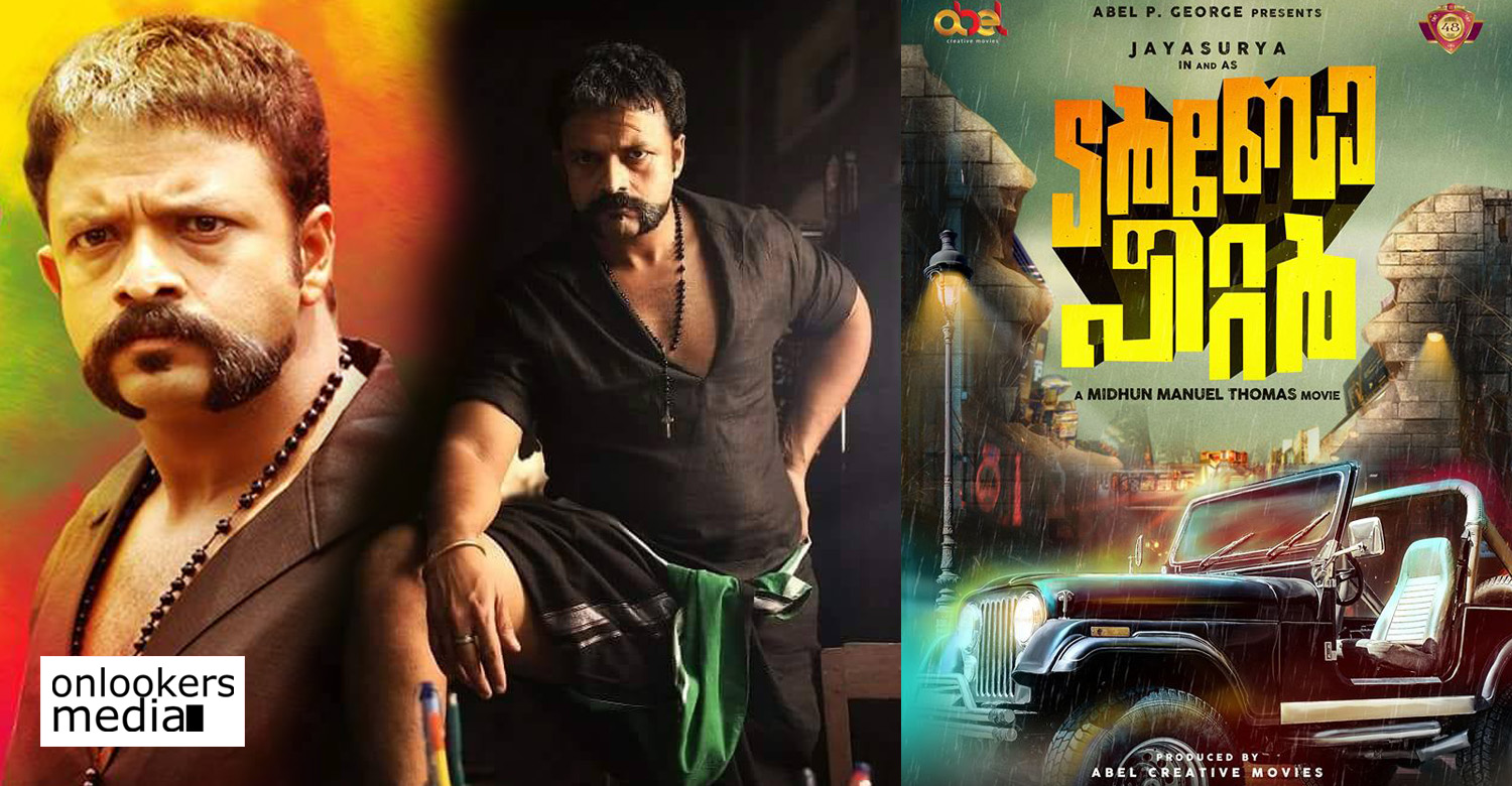 turbo peter,turbo peter jayasurya's new movie,turbo peter jayasurya midhun manuel movie,jayasurya midhun manuel new movie title,after aadu 2 jayasurya midhun manuel movie,jayasurya's next film,jayasurya midhun manuel's upcoming movie,jayasurya's latest news,jayasurya's movie news,director midhun manuel's new movie,turbo peter title poster,jayasurya's new movie turbo peter title poster
