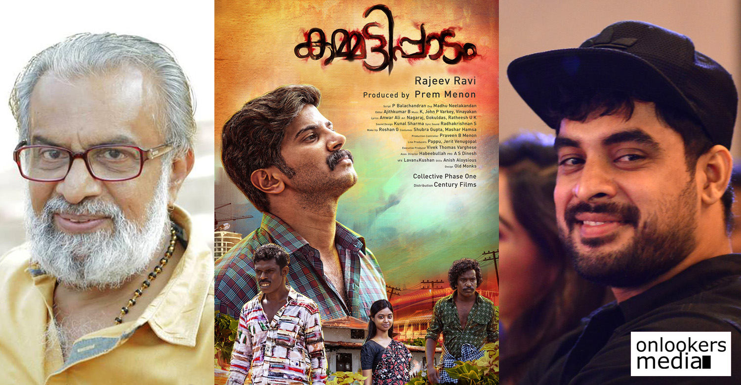 kammattipaadam writer p balachandran,writer p balachandran,writer p balachandran's next movie,tovino thomas in p balachandran's next movie,tovino thomas,tovino thomas movie news,tovino thomas's latest news,tovino thoma's stills,p balachandran's latest news,after kammattipaadam writer p balachandran's next movie