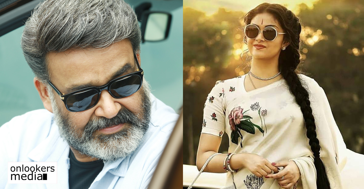 actress keerthy suresh,keerthy suresh,keerthy suresh's movie news,keerthy suresh's latest news,marakkar arabikadalinte simham,marakkar arabikadalinte simham movie news,keerthy suresh in marakkar arabikadalinte simham movie,keerthy suresh mohanlal new movie,keerthy suresh's movie stills,keerthy suresh's new malayalam movie,keerthy suresh's upcoming movie