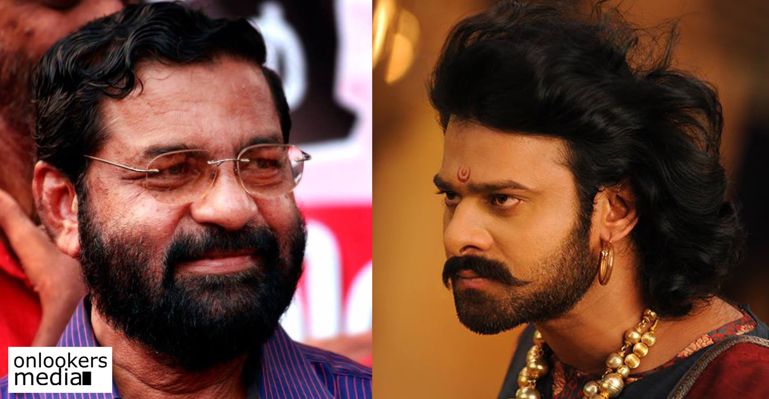 Minister Kadakampally Surendran, Kadakampally Surendran,Kadakampally Surendran about actor prabhas,minister Kadakampally Surendran about actor prabhas,actor prabhas,prabhas Kadakampally Surendran's latest news,Kadakampally Surendran's speech about prabhas,prabhas's latest news