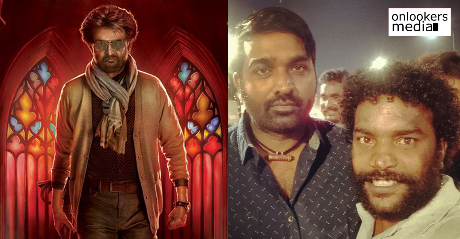 manikandan achari,malayali actor manikandan achari joins petta movie,manikandan achari's latest news,manikandan achari's movie news,manikandan achari with vijaysethupathi,manikandan achari's new tamil movie,manikandan achari in rajinikanth's petta film,petta,petta movie news,petta tamil movie news,petta movie latest news