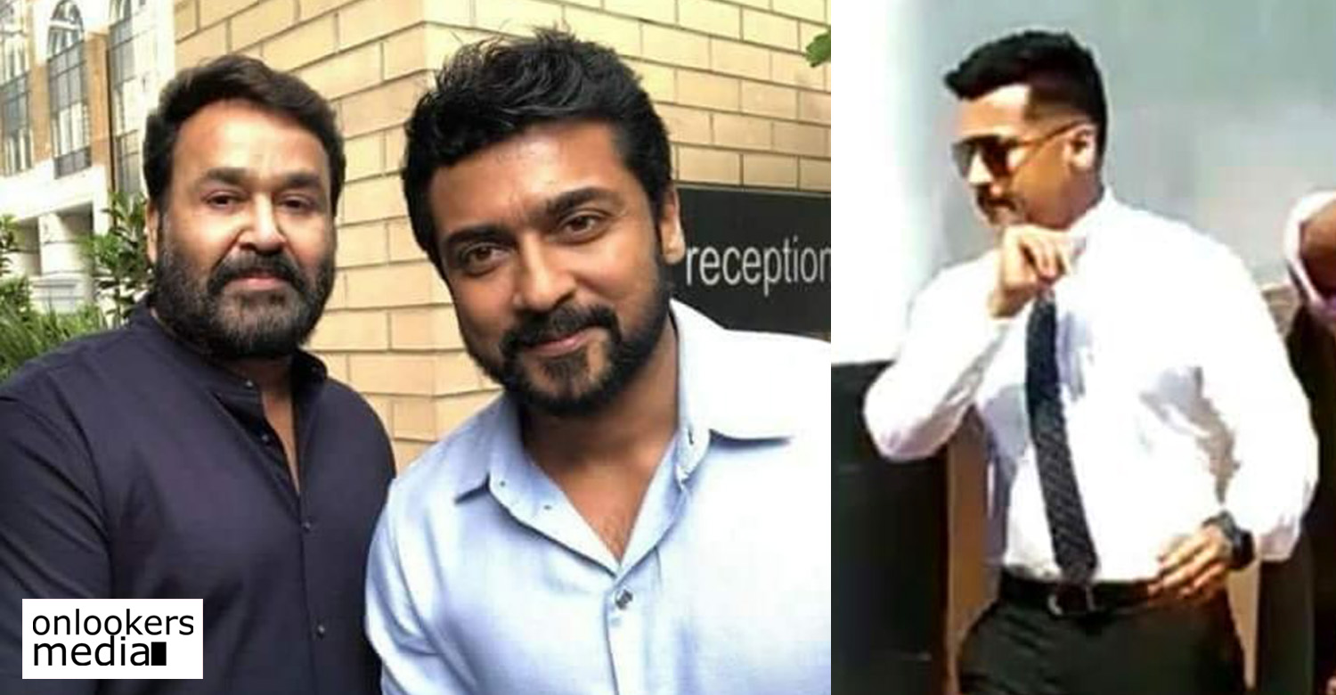 mohanlal,mohanlal's news,mohanlal's latest news,mohanlal' movie news,mohanlal's join's suriya 37 second schedule,mohanlal suriya movie,mohanlal suriya movie news,mohanlal join's suriya kv anand's movie second schedule,mohanlal join's second schedule of suriya's new movie,mohanlal's nw tamil movie