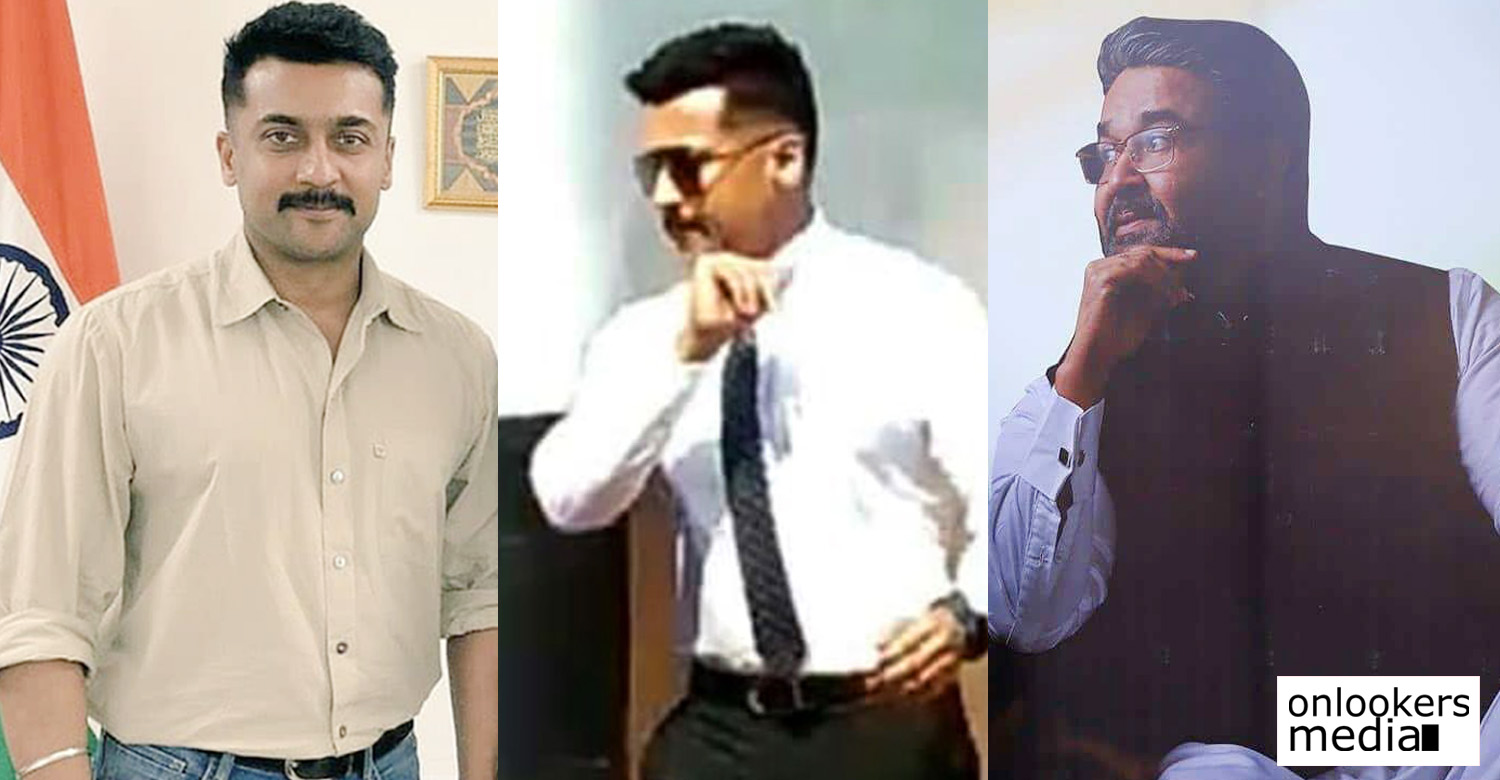 mohanlal,mohanlal's movie news,mohanlal suriya movie,mohanlal's role in kv anand movie,mohanlal as politician in suriya movie,mohanlal's latest movie stills,mohanlal suriya movie stills,suriya,suriya's latest news,suriya kv anand movie,suriya as nsg commando in kv anand movie;