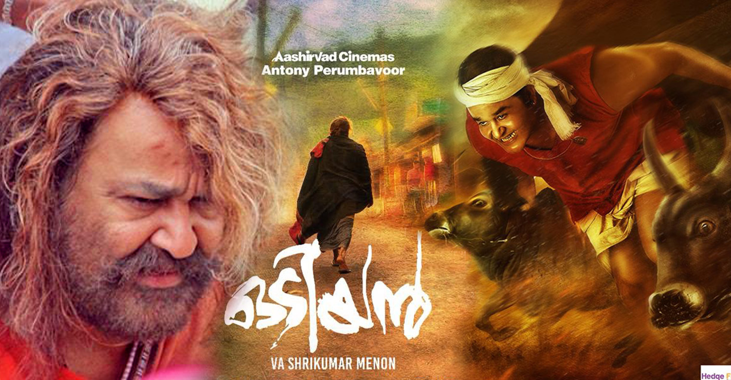 Odiyan,Odiyan trailer release date,odiyan movie latest news,odiyan mohanlal's new movie,odiyan trailer released october,mohanlal's odiyan trailer release date,mohanlal's odiyan trailer released october