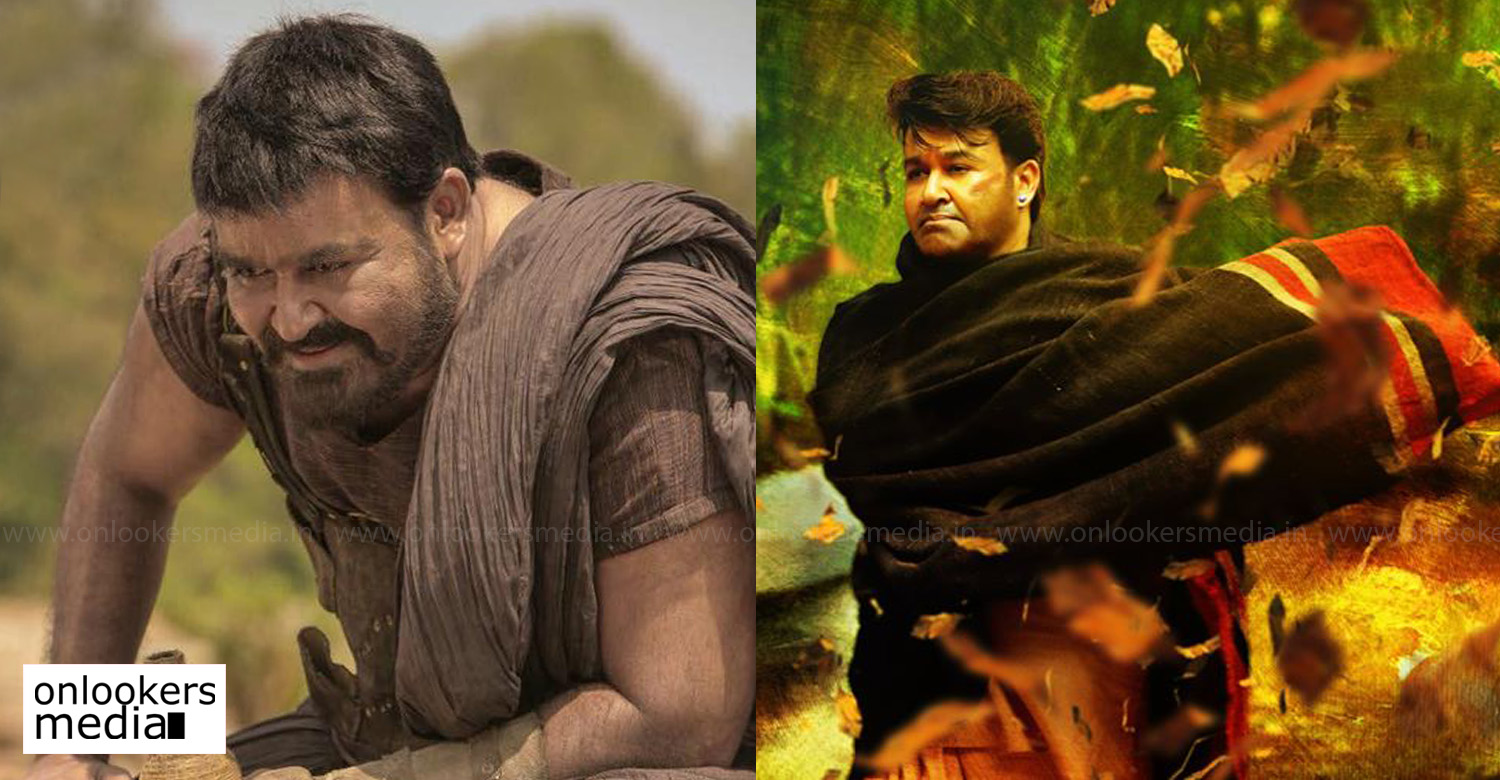 odiyan,odiyan trailer release date,odiyan movie news,mohanlal's odiyan movie trailer release date,odiyan trailer released with kayamkulam kochunni,kayamkulam kochunni movie news,kayamkulam kochunni movie latest news,mohanlal's movie news
