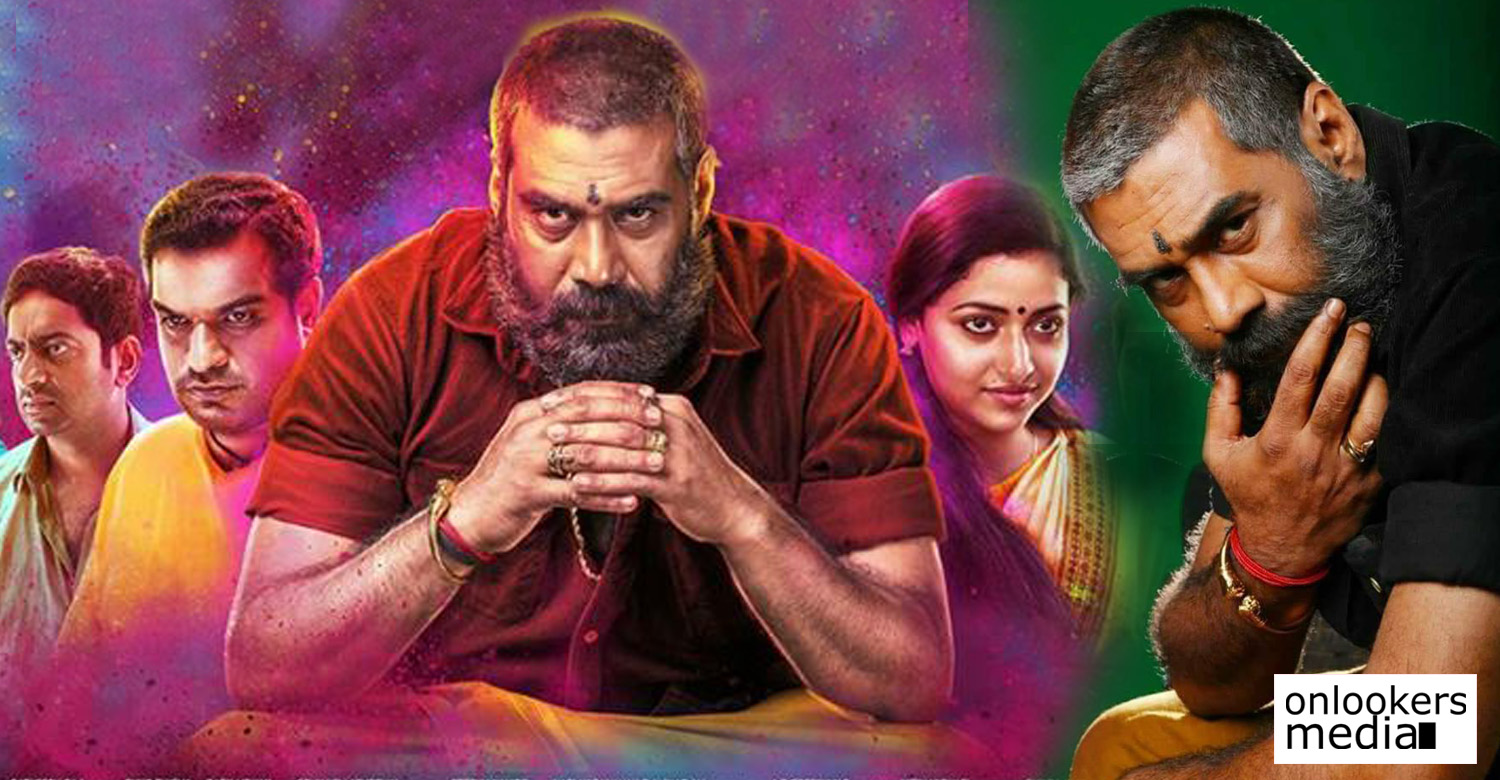 padayottam,padayottam movie news,padayottam malayalam movie,padayottam biju menon's new movie,padayottam movie poster,padayottam malayalam movie poster,padayottam movie stills,biju menon's new movie