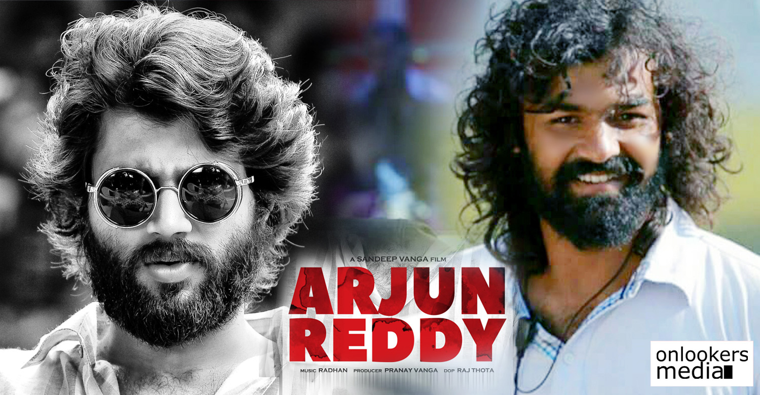 pranav mohanlal,pranav mohanlal's latest news,pranav mohanlal's movie news,pranav mohanlal's upcoming movie,arjun reddy malayalam remake hero,pranav mohanlal in arjun reddy's malayalam remake,pranav mohanlal play lead in arjun reddy's,pranav mohanlal new movie news