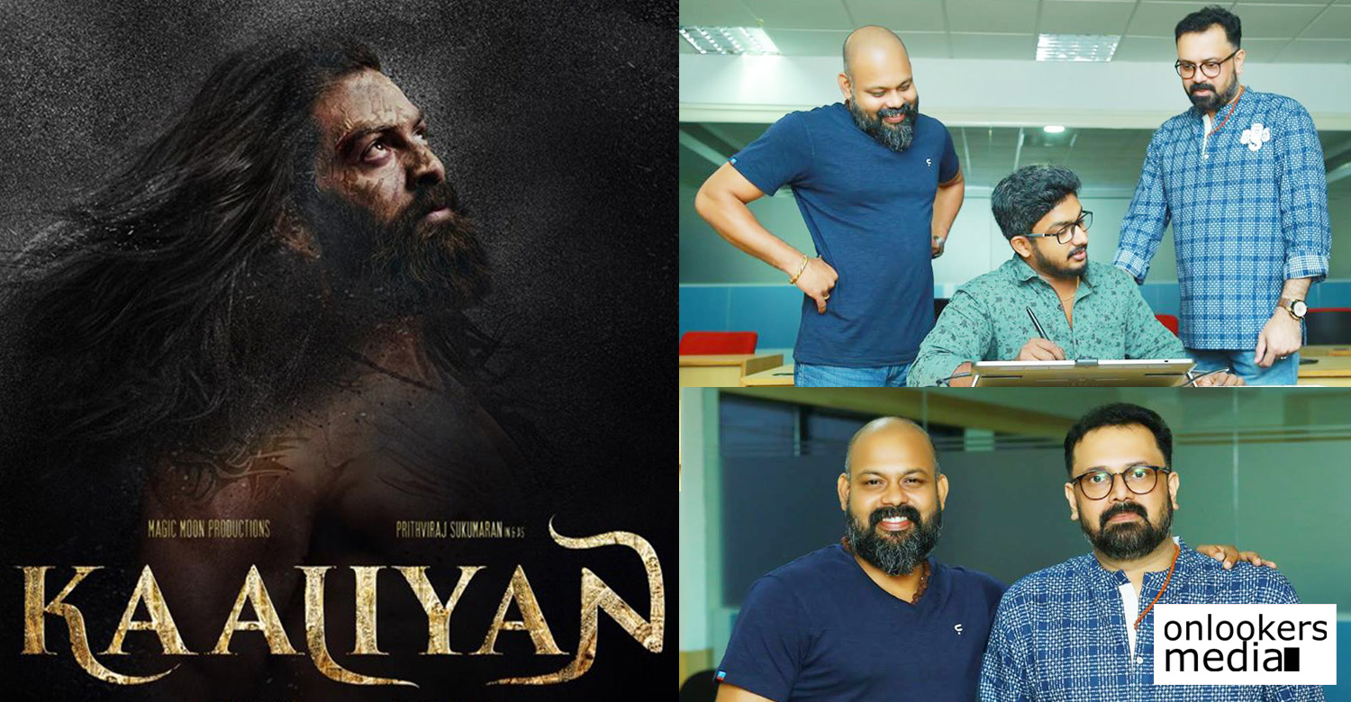 kaaliyan,kaaliyan movie,kaaliyan movie news,kaaliyan movie latest news,prithviraj's upcoming movie kaaliyan,kaaliyan malayalam movie news,kaaliyan movie latest updates,kaaliyan movie pre-production details,prithviraj's kaaliyan preproduction's news
