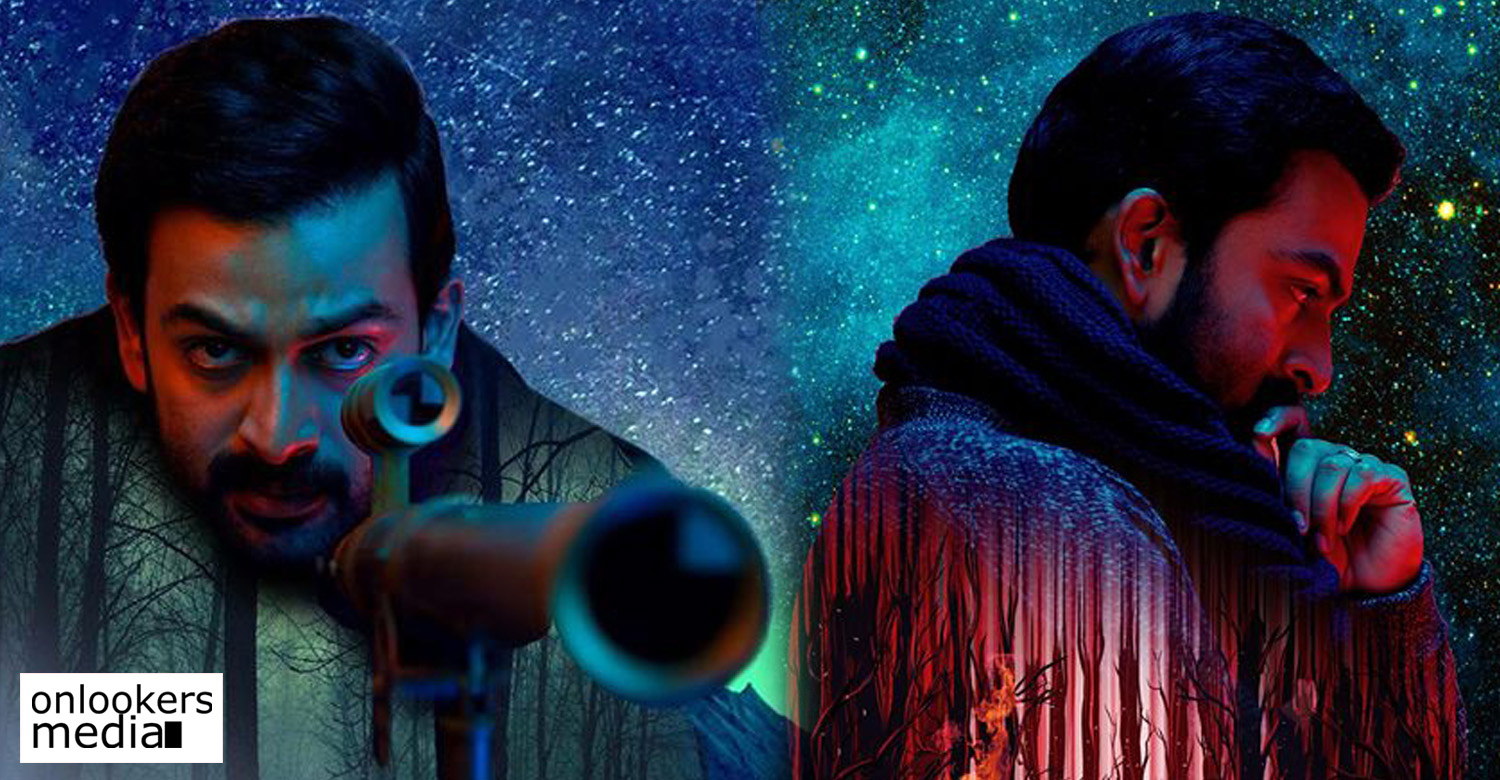 nine,nine malayalam movie release date,prithviraj's nine movie release date,prithviraj's new movie nine,nine movie poster,nine malayalam movie poster,nine movie prithviraj's stills,nine movie official release date,nine movie news,nine malayalam movie latest news