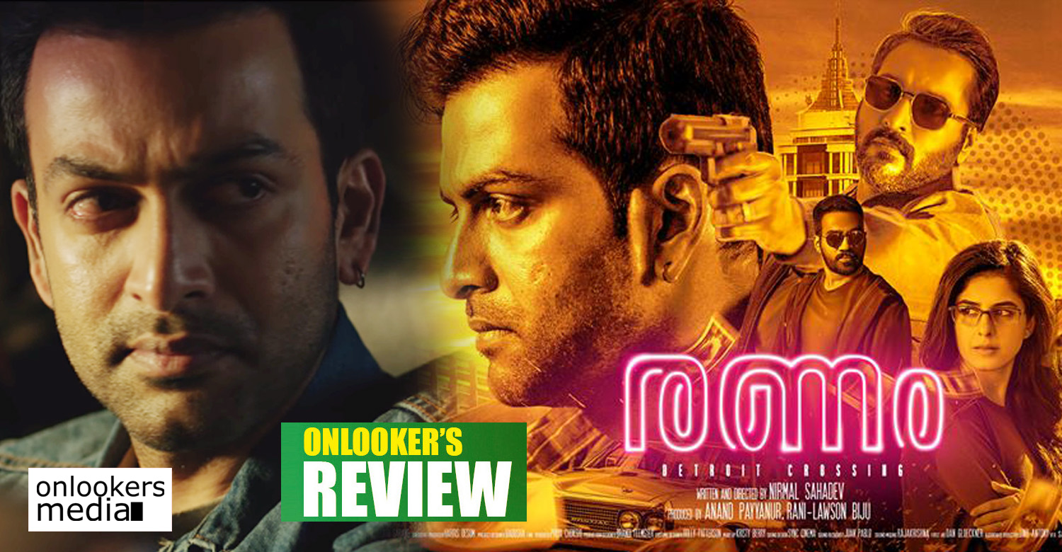 ranam review,ranam movie review,prithviraj's ranam movie review,prithviraj's new movie,prithviraj rahman's ranam review,ranam movie hit or flop,prithviraj's ranam boxoffice report,ranam movie poster,ranam movie stills,ranam,ranam movie news