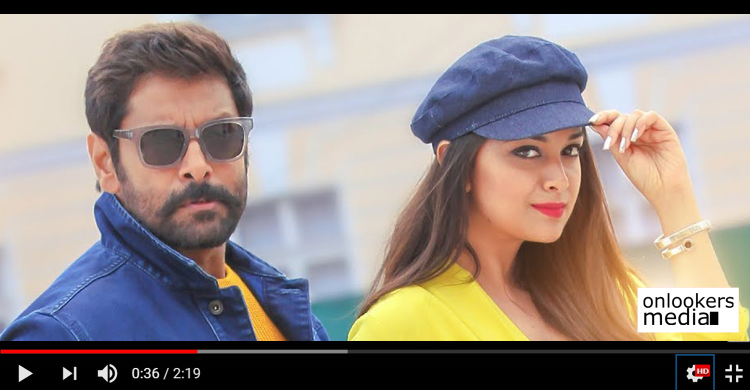 Saamy Square,Saamy Square movie song,pudhu metro rail song,Saamy Square movie pudhu metro rail song,vikram keerthy suresh Saamy Square movie song,vikram's Saamy Square pudhu metro rail song,keerthy suresh's Saamy Square pudhu metro rail song,devi sree prasad's Saamy Square movie song,vikram's new movie song