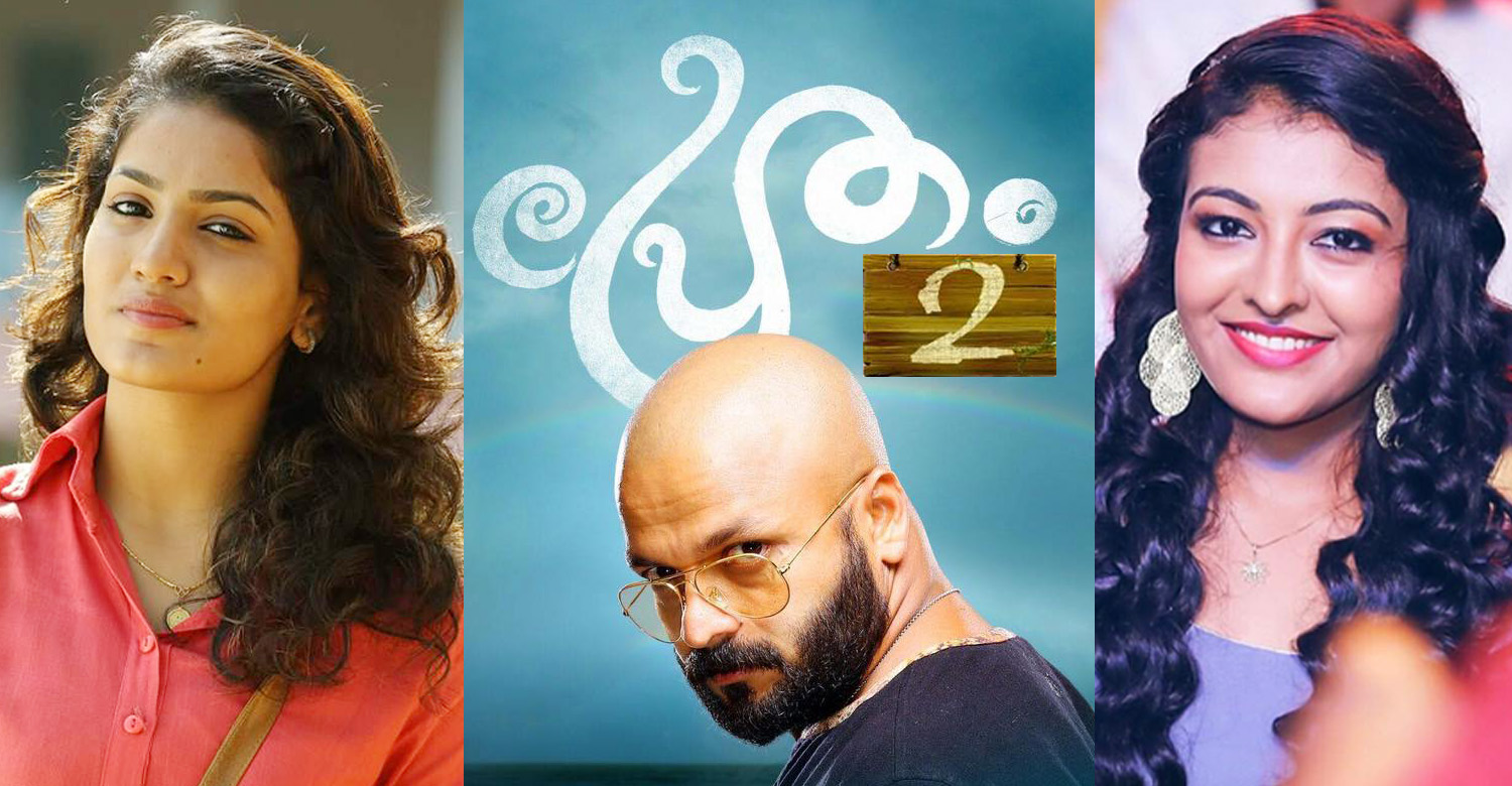 pretham 2,pretham 2 heroines,queen fame saniya iyappan,saniya iyappan in jayasurya's pretham 2,saniya iyappan's movie news,saniya iyappan's upcoming movie,vimaanam fame durga krishna,durga krishna,durga krishna in pretham 2,durga krishna's upcoming movie,pretham 2 movie news,pretham 2 movie latesst news