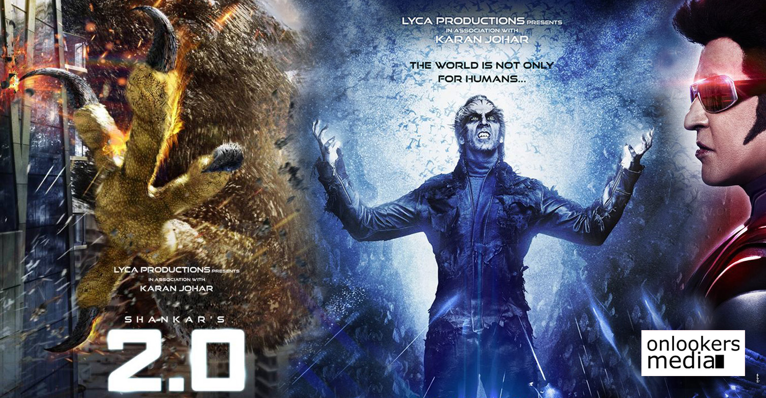 2.0,2.0 movie news,2.0 movie latest news,rajinikanth's 2.0 movie,superstar rajinikanth's 2.0 movie latest news,2.0 movie poster,2.0 movie recent news,2.0 movie vfx,shankar's 2.0 movie,shankar's 2.0 movie latest update,2.0 movie vfx details,2.0 budget