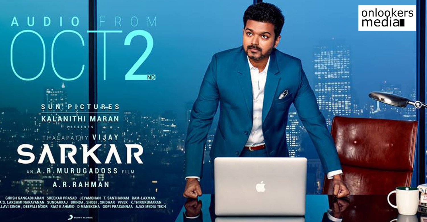 sarkar,sarkar movie poster,sarkar tamil movie poster,sarkar vijay's new movie,sarkar tamil movie new poster,vijay's new movie,vijay ar murugadoss sarkar movie,sarkar tamil movie stills,vijay's sarkar new poster