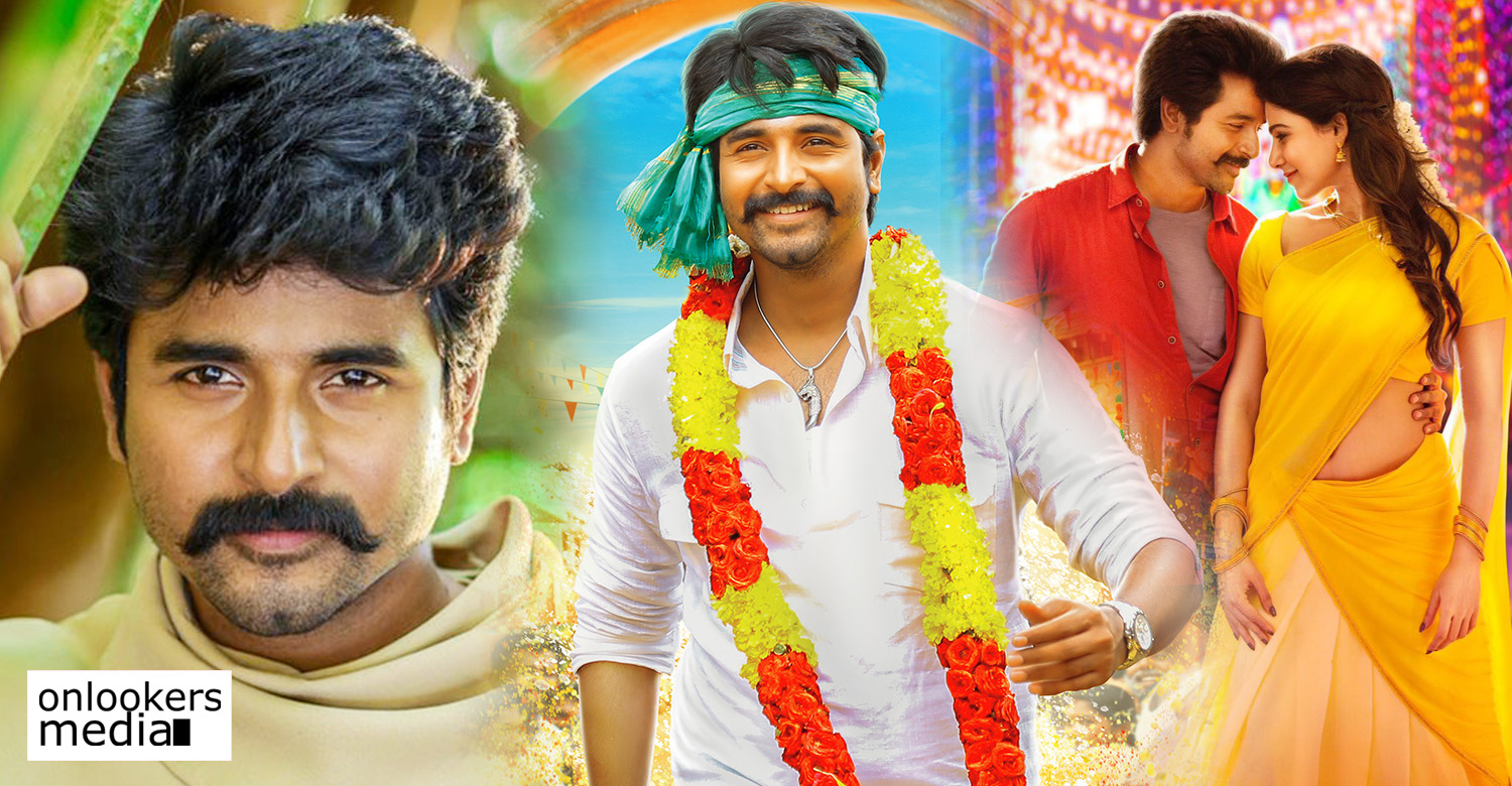 seemaraja,seemaraja movie poster,seemaraja movie stills,sivakarthikeyan's latest movie stills,seemaraja movie news,seemaraja movie latest news,seemaraja collection report,sivakarthikeyan's seemaraja latest collection report
