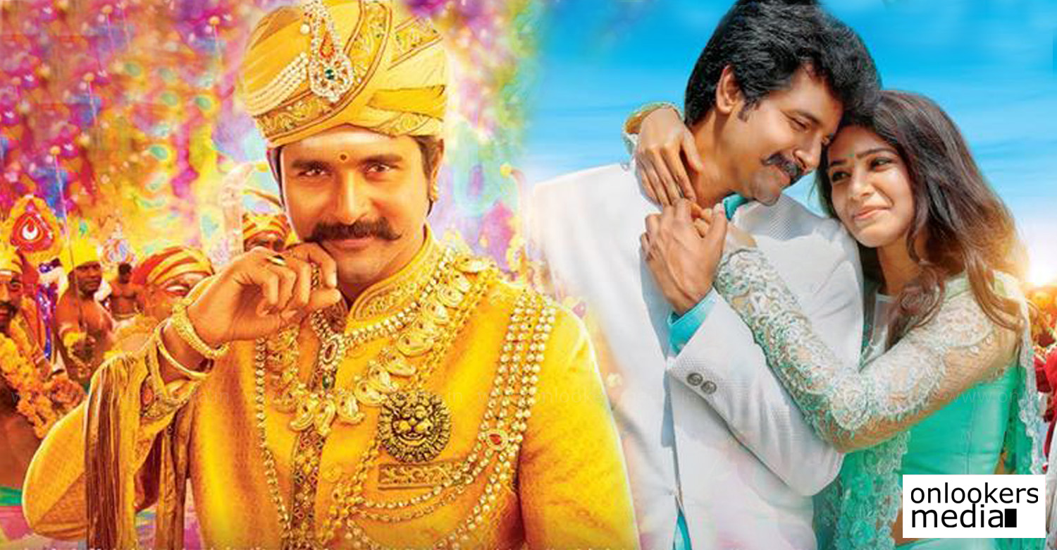 seemaraja,seemaraja movie news,seemaraja box office collection,seemaraja worldwide box office collection,sivakarthikeyan's seemaraja movie,sivakarthikeyan's seemaraja worldwide box office collection,seemaraja worldwide collection report,seemaraja movie poster,seemaraja movie stills