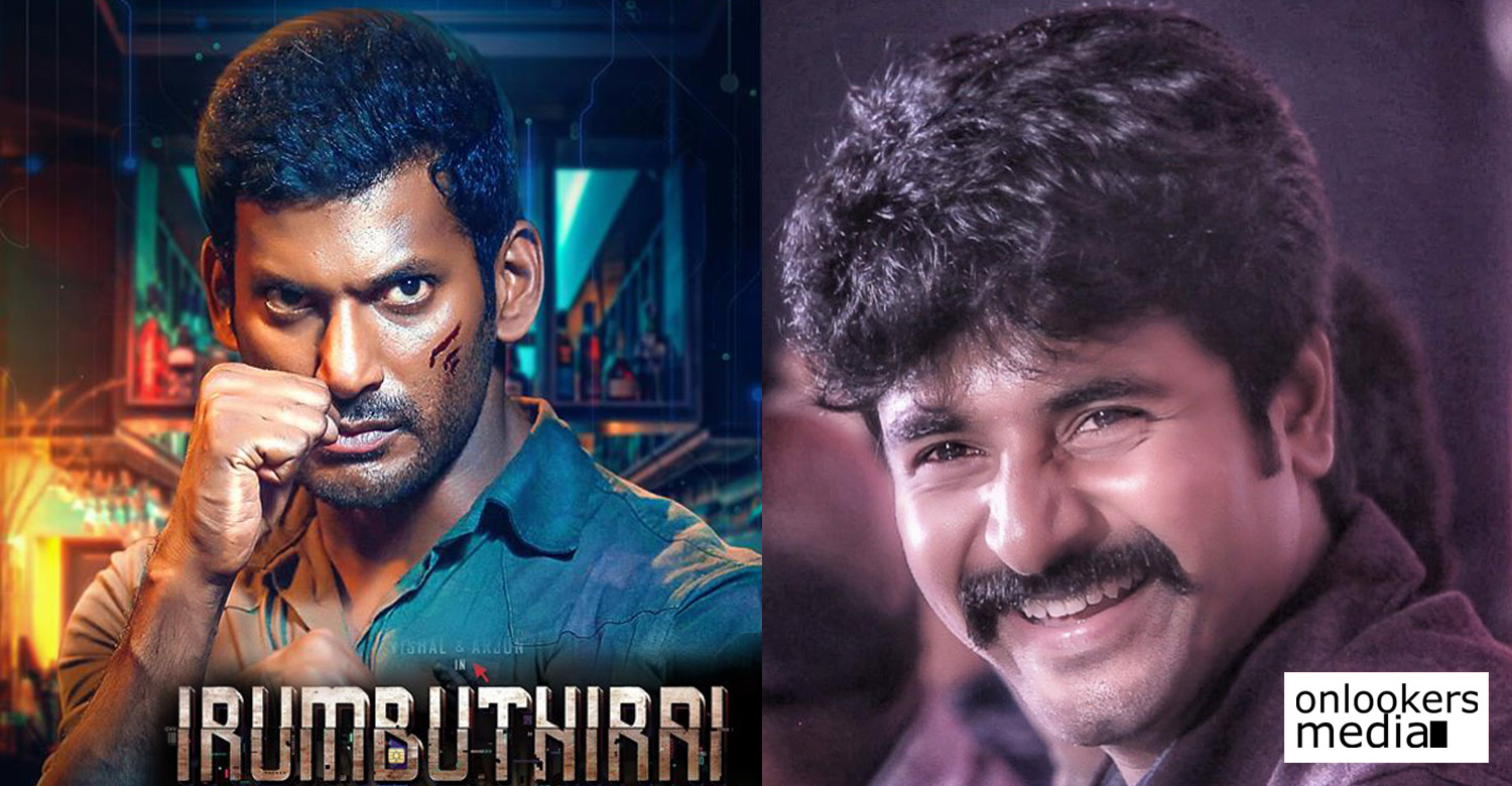 sivakarthikeyan,sivakarthikeyan's movie news,sivakarthikeyan in irumbuthira fame ps mithran's next,sivakarthikeyan's stills,sivakarthikeyan's upcoming movie,irumbuthira director's new movie,irumbuthira director ps mithran's next movie,director ps mithran sivakarthikeyan movie