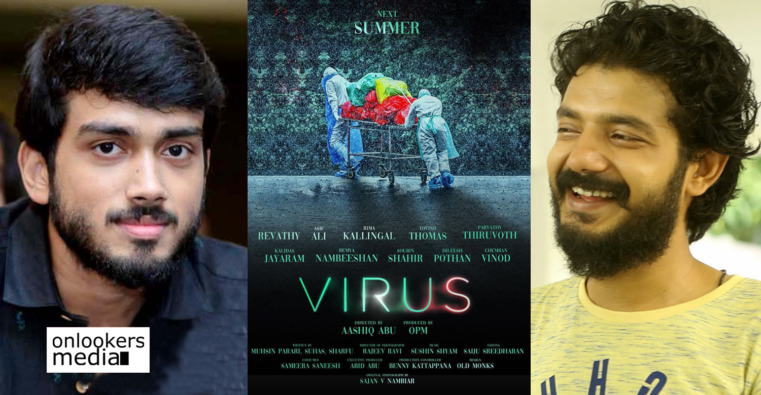 virus movie latest news,kalidas jayaram,kalidas jayaram's latest news,sreenath bhasi,sreenath bhasi's upcoming movie news,sreenath bhasi's new movie ,sreenath bhasi's stills photos,kalidas jayaram's stills photos,virus malayalam movie news