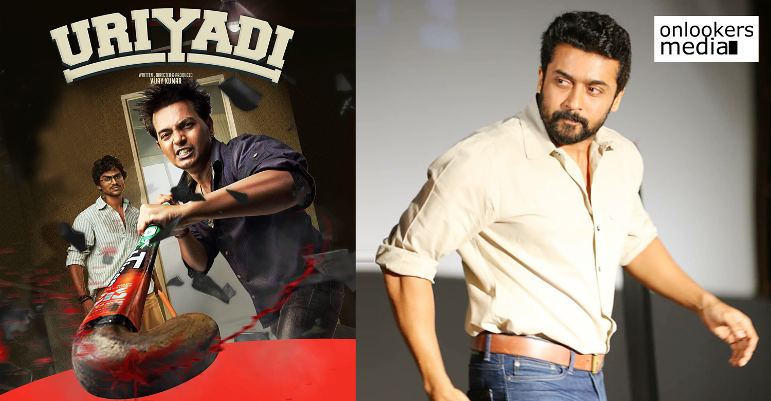 suriya,suriya produce uriyadi 2,uriyadi,suriya's latest news,suriya's next production movie,suriya's latest news,actor suriya,suriya produce uriyadi second part
