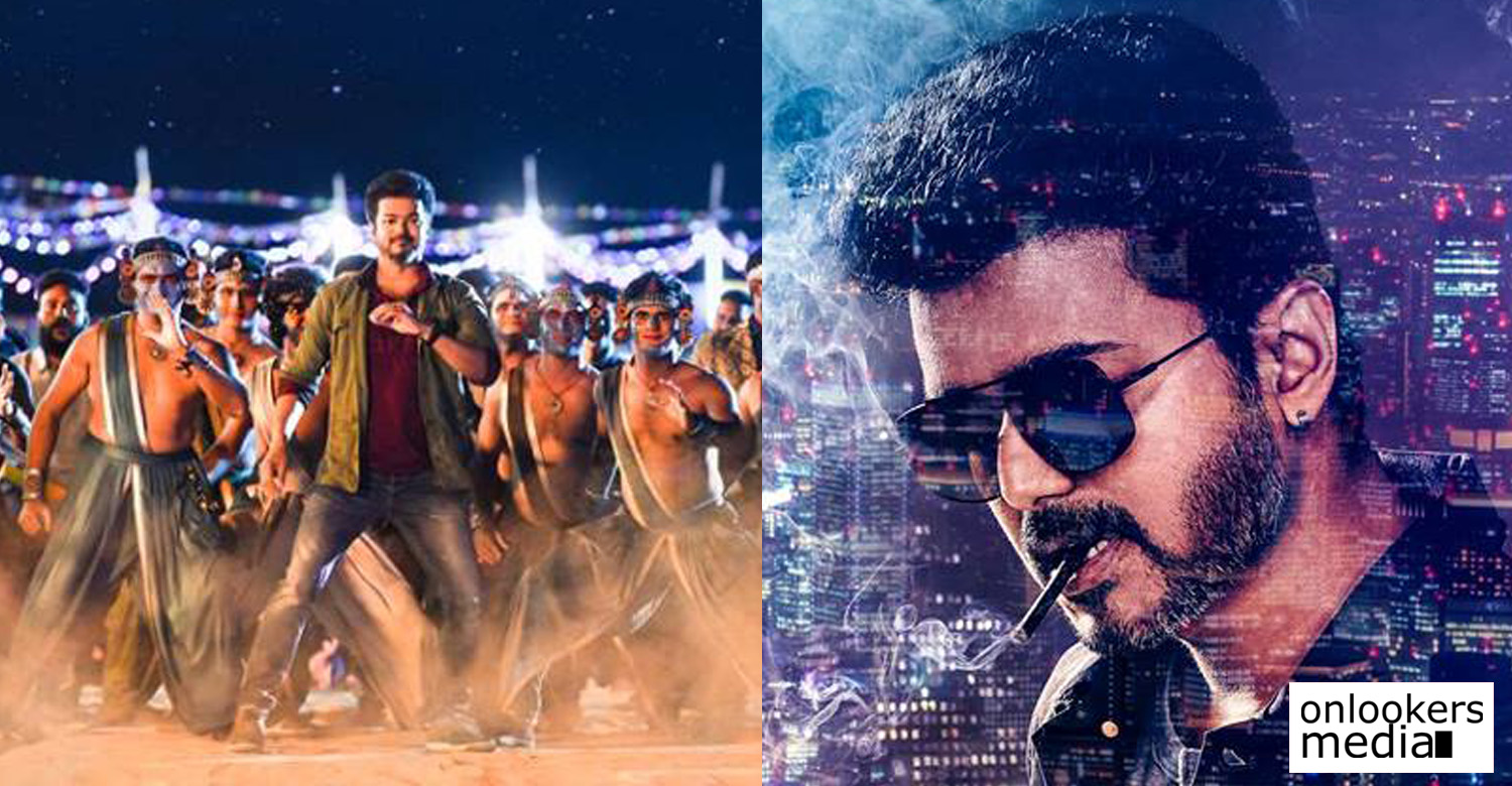 sarkar,sarkar tamil movie,sarkar movie latest news,vijay's sarkar movie news,sarkar movie poster,sarkar tamil movie poster,vijay's sarkar movie latest news,sarkar movie song release date,sarkar movie vijay's stills,vijay's sarkar movie song release date