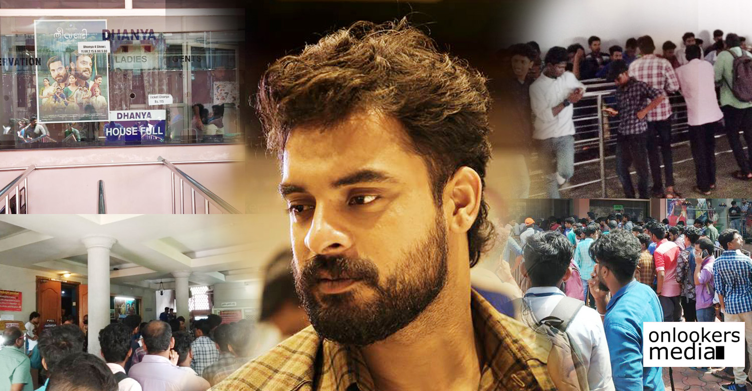 tovino thomas,tovino thomas movie news,tovino thomas latest movie,tovino thomas theevandi movie,theevandi,theevandi movie news,theevandi malayalam movie news,tovino thomas theevandi malayalaam movie news,tovino thomas career best movie,theevandi tovino thomas's career best film